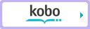 kobo_lione2015