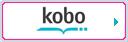 kobo_sblack
