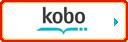 kobo_paige2016